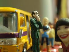Figuras de juguete